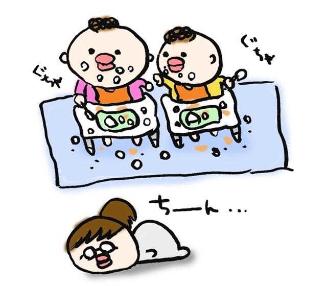 twins-babyfood7