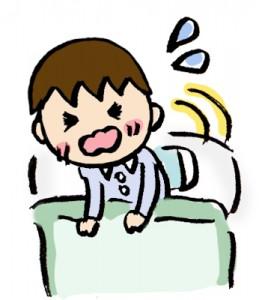 怖くて寝れない自閉症児