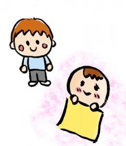 ダウン症児と2人目の弟