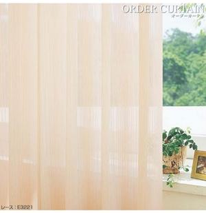 花粉キャッチレースカーテン