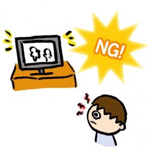 テレビを見ている自閉症児