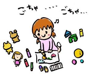 たくさんのおもちゃを出している幼児