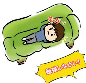 ソファーに寝転んでいる子供