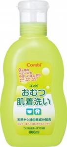 コンビおむつ肌着洗い液体タイプ