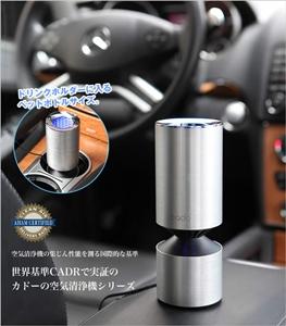 cado空気清浄機 MP-C10