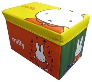 エムケイ エンタプライズ miffy ミッフィー 座れる収納ボックス