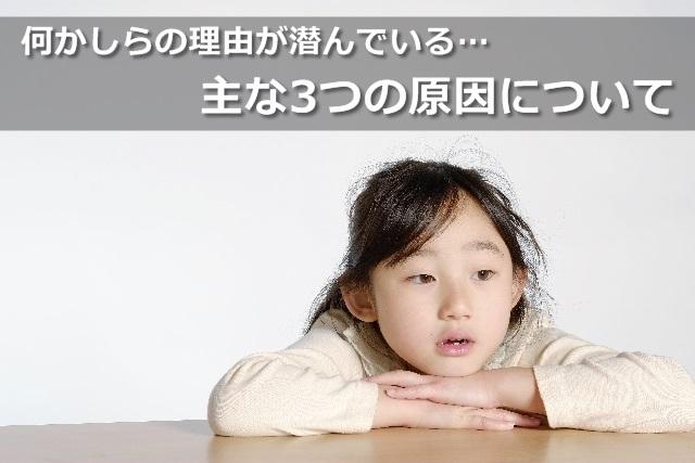 3歳児の女の子