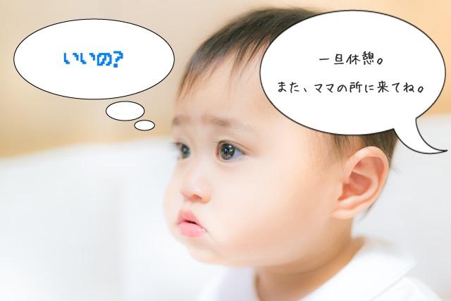 離乳食を食べている赤ちゃん