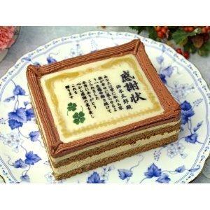 ロイヤルガストロ ケーキ