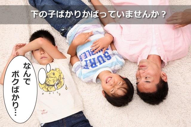 父親と兄弟