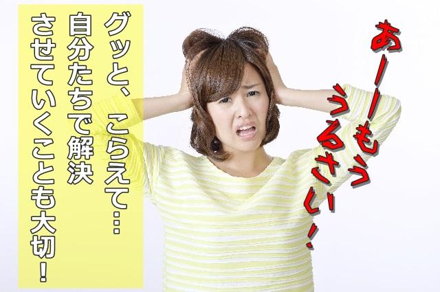 ストレスで頭を抱えるお母さん