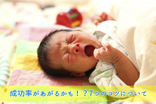 泣いている新生児