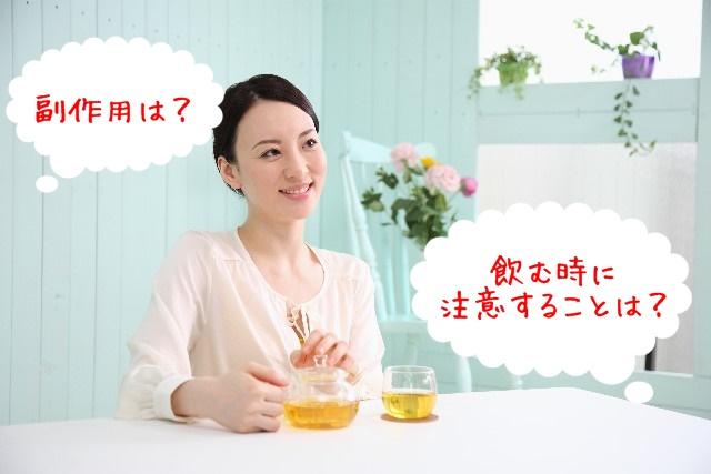 タンポポ茶を飲む女性