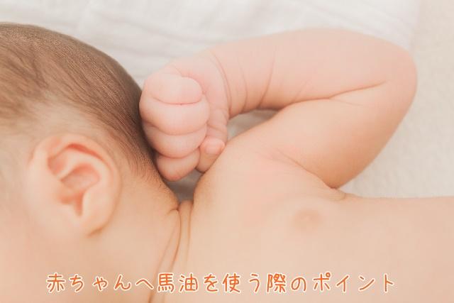 裸の赤ちゃん