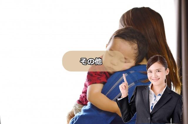 抱っこしているママ