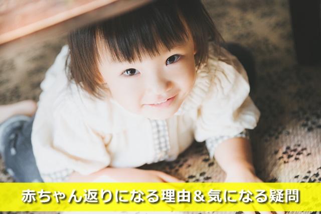 2歳児の女の子