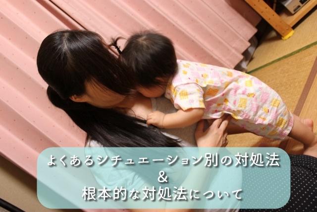 2歳児の女の子とお母さん