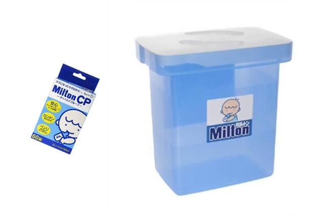Milton CP チャイルドプルーフ