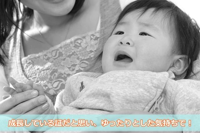 泣いている1歳児