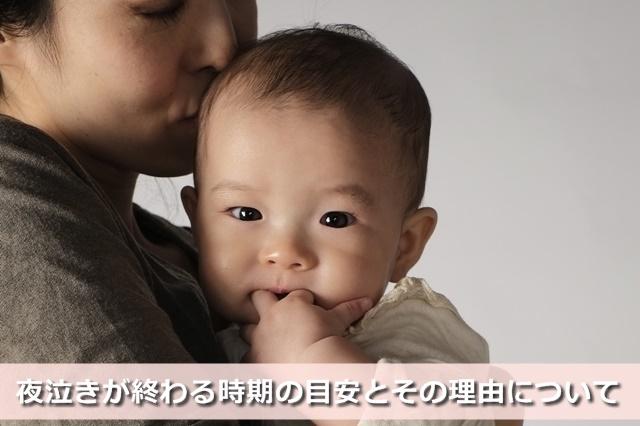 抱っこしてもらっている赤ちゃん