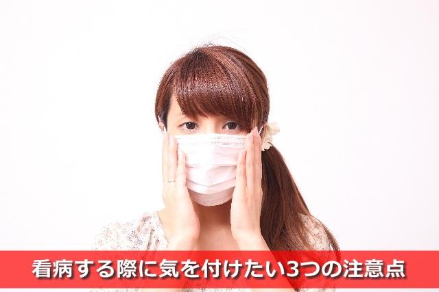 マスクをするお母さん