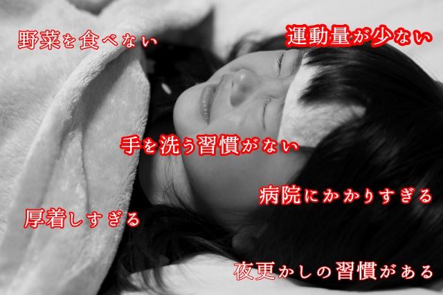 風邪で寝込んでいる女の子