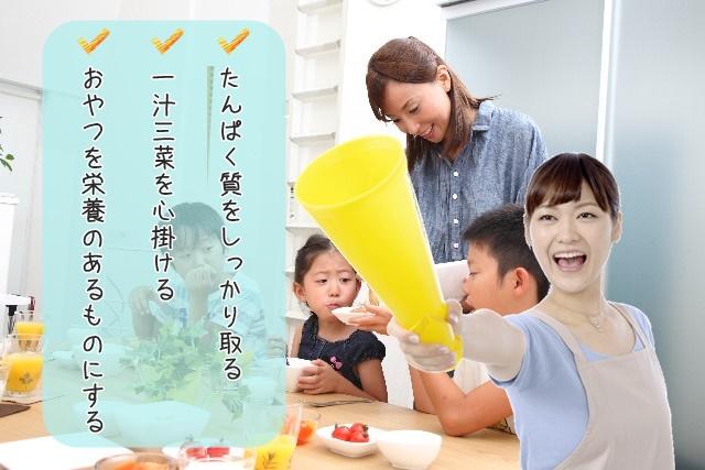 食事中の子供たち