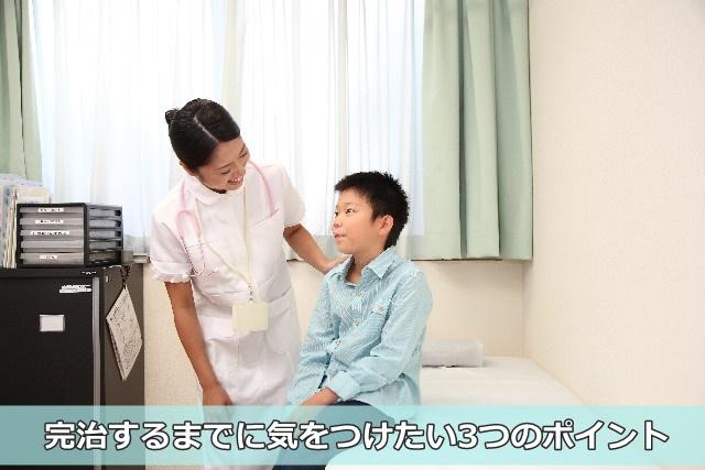 看護師と男の子