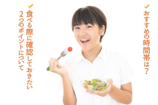 野菜を食べている女の子