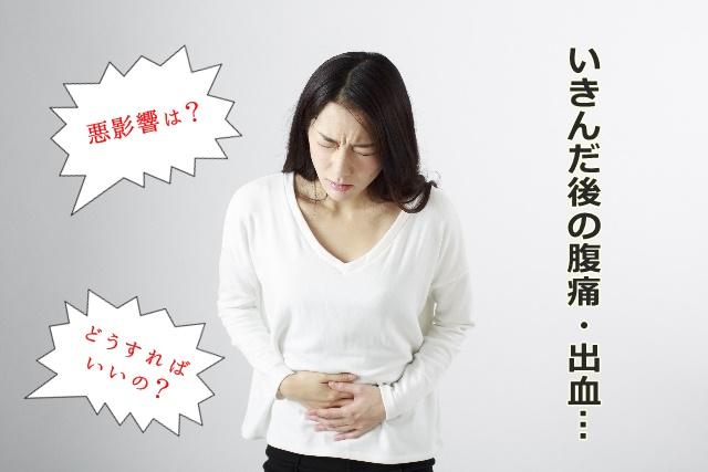 腹痛の妊婦さん