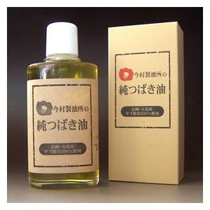 「今村製油所」の純つばき油