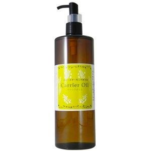 「自然化化粧品研究所」のアーモンドオイル