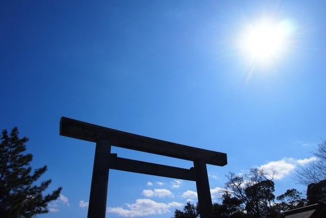 天気のよい日