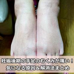 kouki-mukumi1