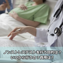 Women are hospitalized for childbirth