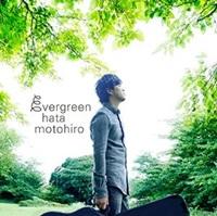 秦基博「evergreen」