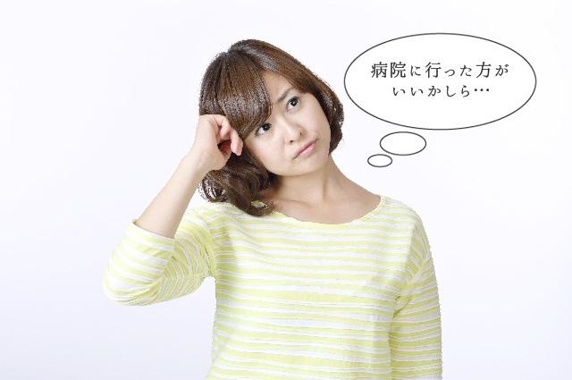 kaze-syoujyou3