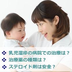 赤ちゃんと看護師