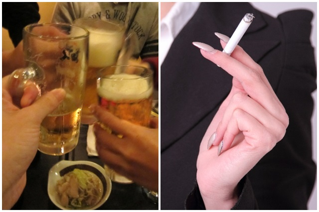 酒とタバコ