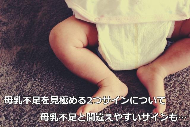 おむつ姿の赤ちゃん