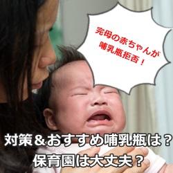 赤ちゃんを抱いているお母さん