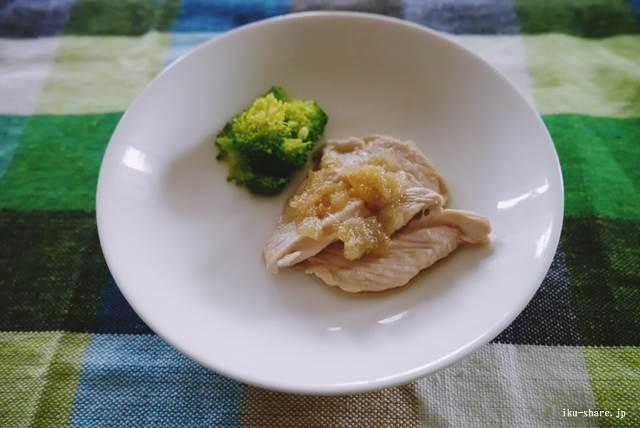 鶏肉の梨ソース焼き