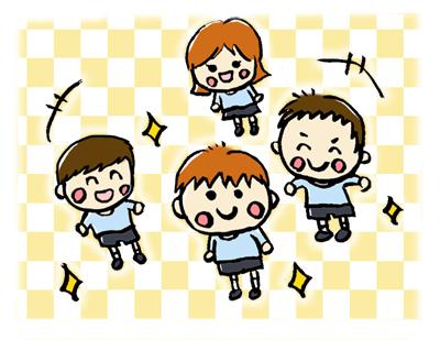 友達と遊ぶダウン症児