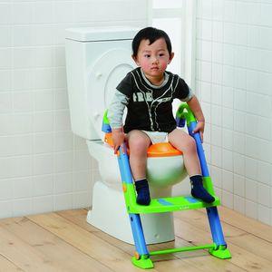 よいこレット3WAY トイレトレーナー