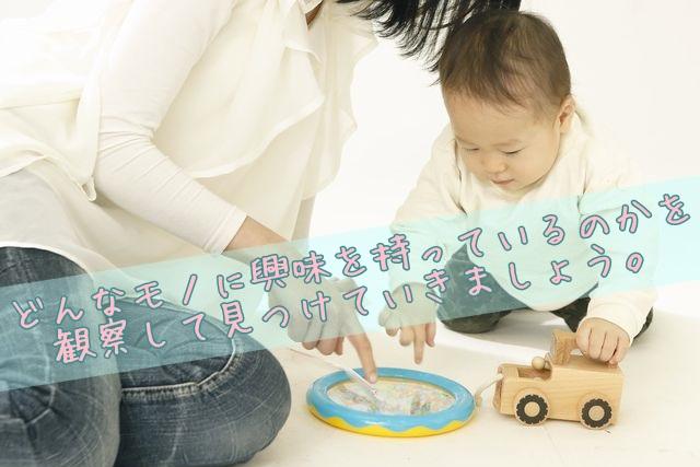 1歳児と遊ぶお母さん