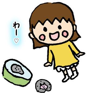 石で遊ぶ2歳児