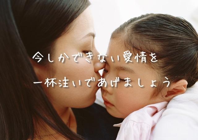 娘を抱きしめるお母さん
