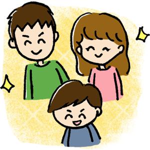 子供とパパとママ