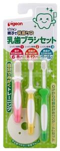 ピジョン乳歯・歯ブラシセット