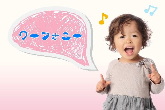 英語で歌っている幼児